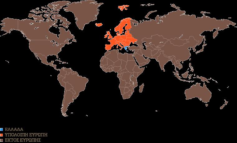 Παγκόσμιος Χάρτης Τιμών